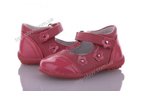 860416ca21ce Дешевая китайская обувь clibee-doremi оптом в Украине