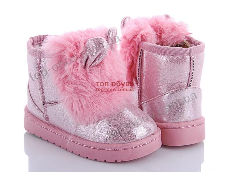 2353a22fc154 Угги детские Clibee-Doremi, модель 20204-2B pink зима