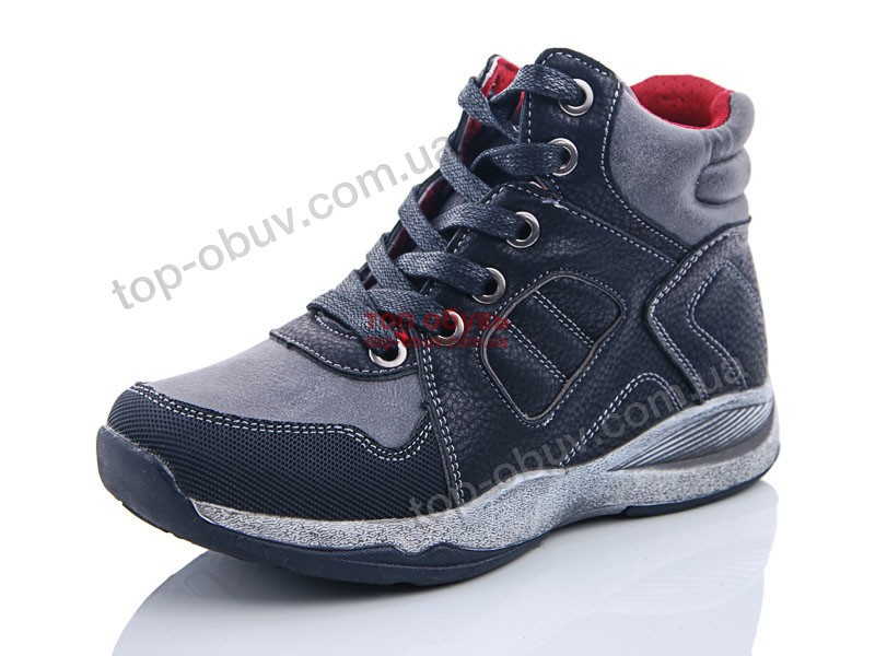 ботинки детские солнце 3cbf42a0ff21f